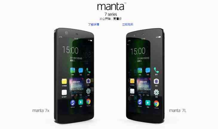Manta 7X